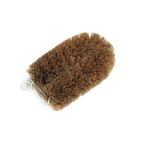 Kitchen Scrubber Coconut Fibre
